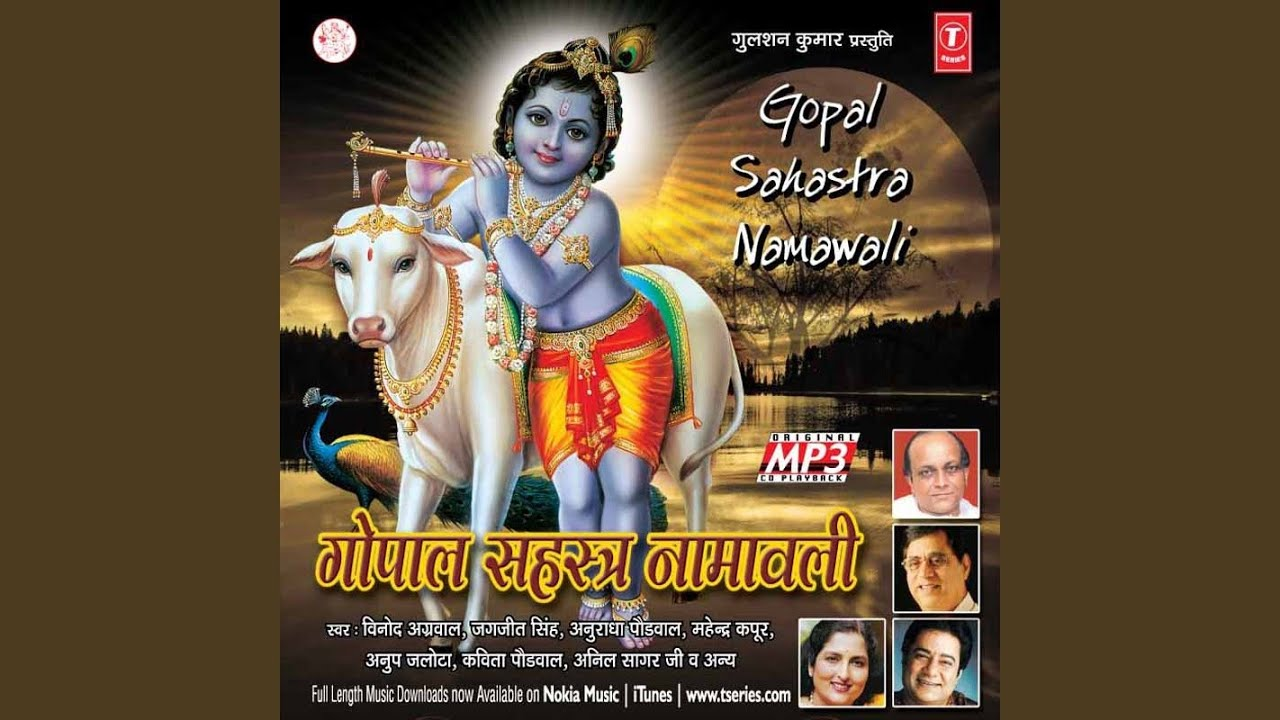 Om namah shivay dhun by rameshbhai oza mp3 download