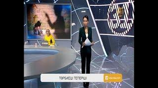 Информбюро 08.10.2019 Толық шығарылым!