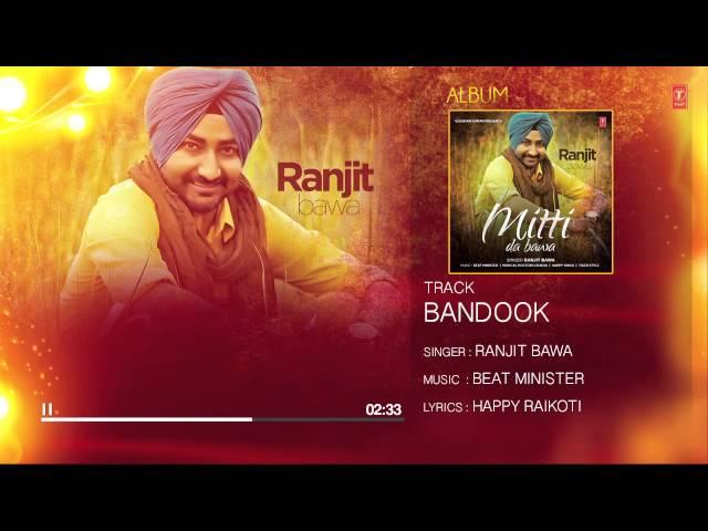 Ranjit Bawa: Bandook (Full Audio) Mittti Da Bawa | Beat Minister |