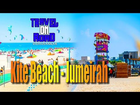 Kite beach Dubai part 1 – travel On Road