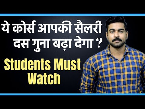 Highest Paid Jobs India ? | Students Must Watch | Best Course India | Career | MBA thumbnail