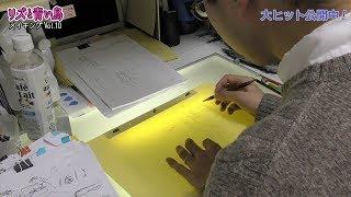 『リズと青い鳥』メイキングVol.10 総作画監督編