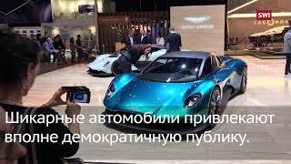 Женевский автосалон 2019