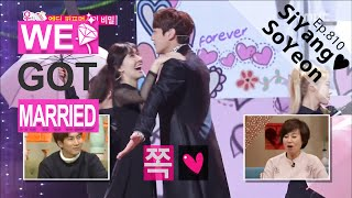 [We got Married4] 우리 결혼했어요 - Si yang  ♥ So yeon, behind story of surprise kiss 20160116