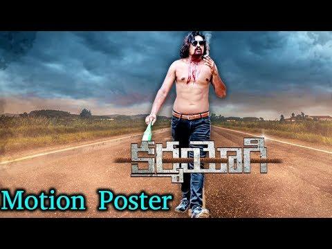 Karma Yogi Movie First Look Motion Poster | Raja Buphati, Dr Prasad Kambham | Silver Screen