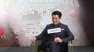 """邱泽 / Roy Chiu interview web drama """" 唐人街探案网剧"""""""