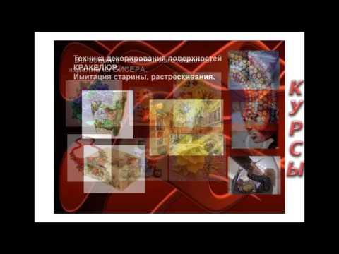 Работа в Симферополе - 299 свежих вакансий в Симферополе