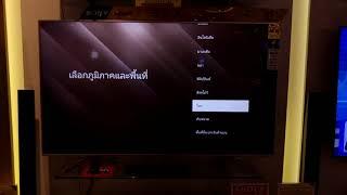 Unbox LED SONY รุ่น KD-65X8500)F (New2018)