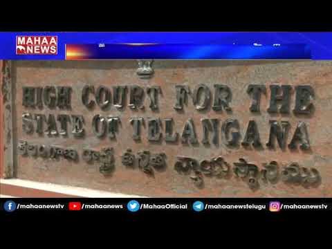 లైన్ క్లియర్: Telangana High Court Green Signal To KCR's Halia Public Meeting | MAHAA NEWS