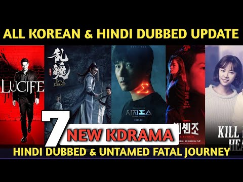 Top 5 New Korean Drama In Hindi | Top 5 Korean Dramas 2021 In Hindi | New Korean Dramas Hindi Dubbed