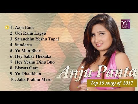 ANJU PANTA / Hits Songs 2017 - (Nepali Christian Song 2017) - Jukebox Christian Sansar
