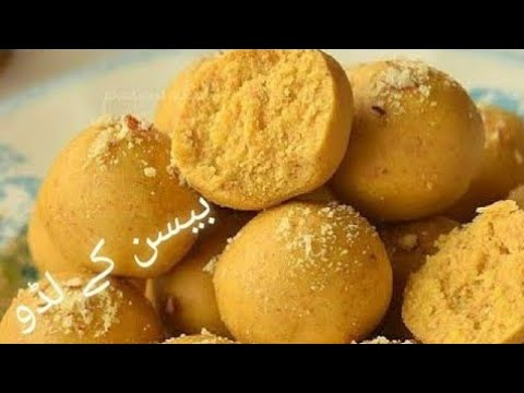 Besan Ke Ladoo Recipe By Easy Cooking With Abdullah