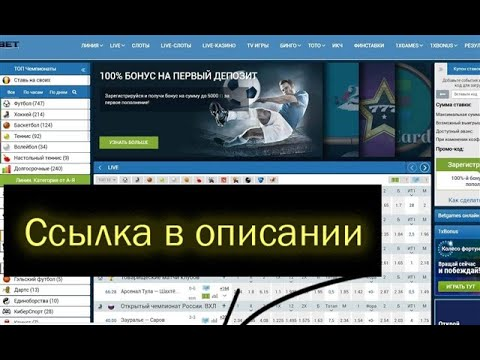 Как поменять номер в 1xbet [PUNIQRANDLINE-(au-dating-names.txt) 70