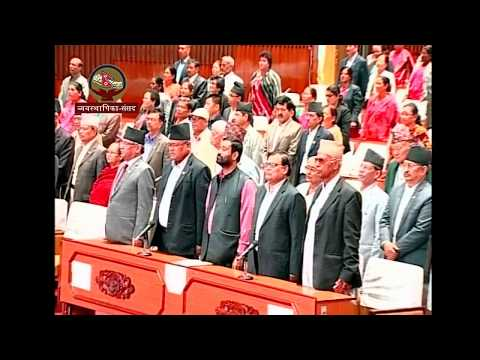 Legislature Parliament House 6th June, 2017   व्यवस्थापिका संसद बैठक २३ जेठ,२०७४ (दोस्रो बैठक)