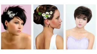 Svadbene frizure za kratku kosu