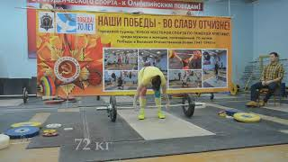 Екатерина Козловская рывок 53 кг, толчок 72 кг