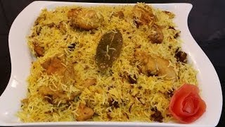 Degi Chicken Biryani  دیگی چکن بریانی / Cook With Saima