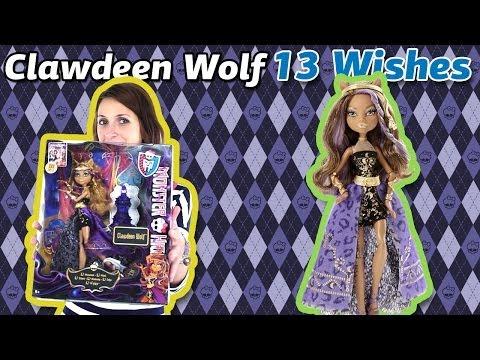 видео: Обзор на clawdeen wolf 13 wishes: haunt the casbah (Клодин Вульф Школа Монстров) y7705
