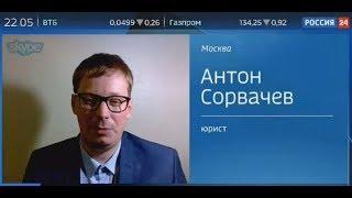 Работодатель клеймит работников. Комментарий юриста для ТК Россия