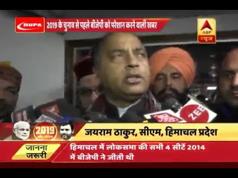 Mandi: People protest against CM Jai Ram Thakur after government cancels notification of S