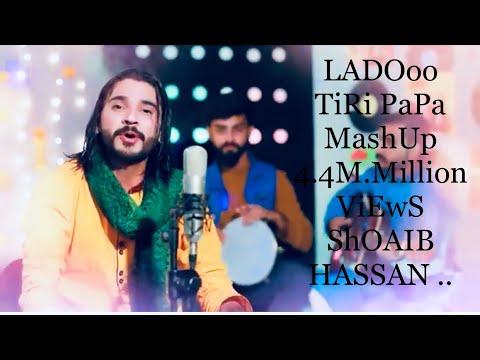 Wedding Song Best Mashup 2018 Dance Song Tiri papa Tiri Papa Sindhi Best  Lado Shoaib Hassan