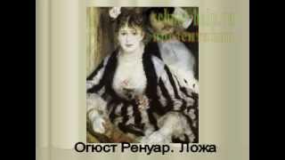 Презентация Искусство начала XX века