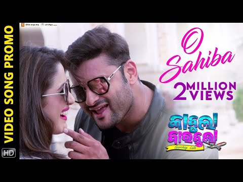 O Sahiba | Video Song Promo | Kabula Barabula Searching Laila | Odia Movie | Anubhav Mohanty | Elina