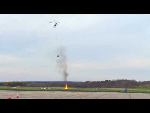 UAS Test Center - Griffiss International Airport