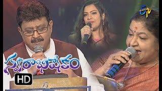 Swarabhishekam |31st December 2017 | Full Episode | ETV Telugu