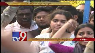 HCU tense over Rohith Vemula Condolence Rally - TV9