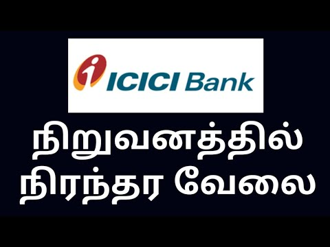 ICICI BANK TAMILNADU JOBS