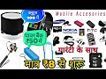 Business of bluetooth speakers hands free Power Bank mobile accessories market Karol Bagh