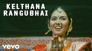 Aval Peyar Tamilarasi - Kelthana Rangubhai  Video | Jai, Nandhagi | Vijay Antony