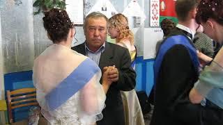 Танец на выпускной, 2006 год, Папшули