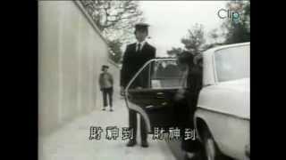 Xem video clip Thần tài đến Video hấp dẫn Clip hot Soha vn