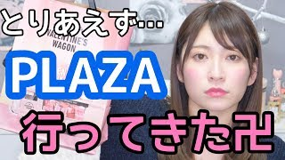 NMB48 吉田朱里 ビューティーフォトブック IDOL MAKE BIBLE @ アカリン...