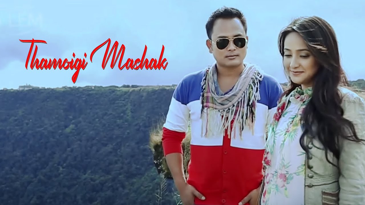 Da Lem film song - Thamoigi Mashak official video(manipuri version ...