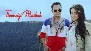 Da Lem film song - Thamoigi Mashak official video(manipuri version)