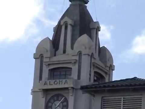 Down by The Aloha Tower