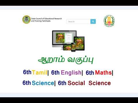 6th Social Science Book