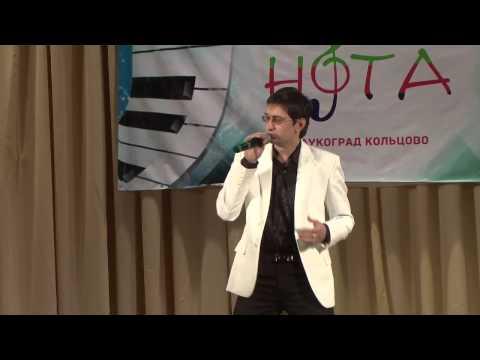 Юрий Рыженков - Королева вдохновения Выступление на конкурсе Нота