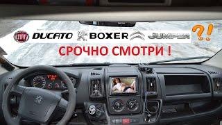 видео webasto Fiat