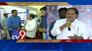 TV9 KAB Education Summit in Khammam TV9