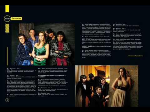 PRESTIGE Magazine EXCLUSIVE INTERVIEW WITH A'STUDIO