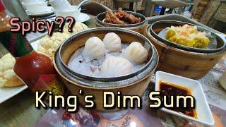 [딤섬편] 홍콩 전통 음식 딤섬을 아주 맵게 먹어봤네요…
