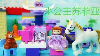 樂高故事積木 拼裝小公主蘇菲亞的魔法馬車