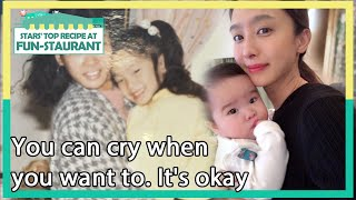 You can cry when you want to. It&#39s okay (Stars&#39 Top Recipe at Fun-Staurant)  KBS WORLD TV 210223