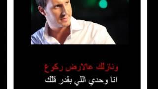 Arabic Karaoke: entou el banat mark abdel nour