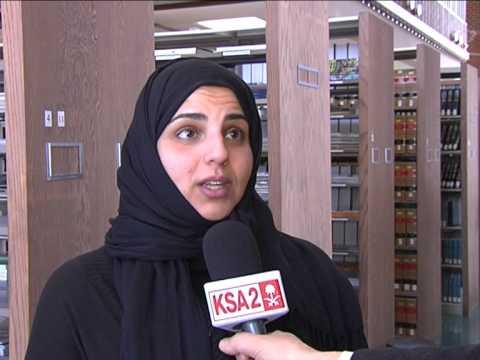Saudi graduate student at GMU, Baraa Rajab
