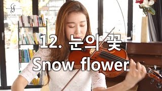 12.Snow flower_Jenny Yun Best Collection